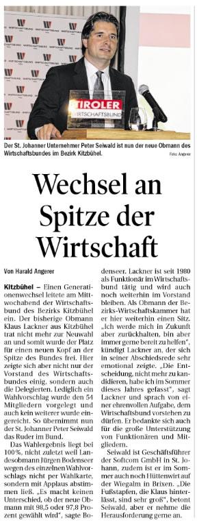 151211_tt_wechsel_an_spitze_der_wirtschaft