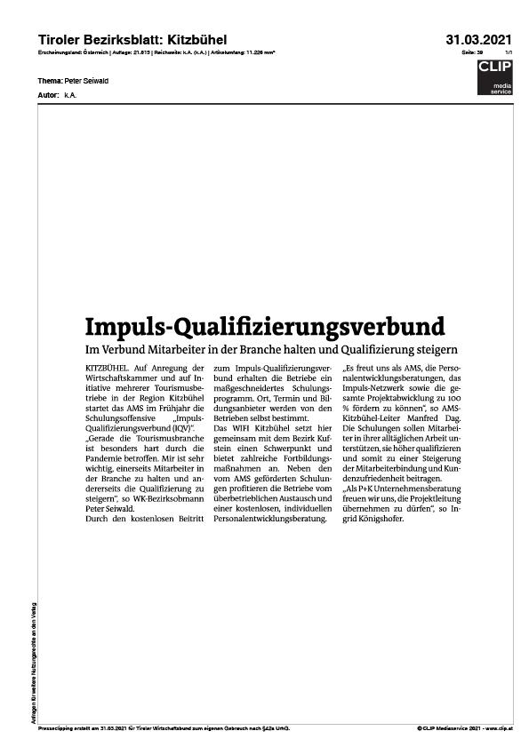 03_2021_tiroler_wirtschaftsbund_impuls-qualifizierungsverbund