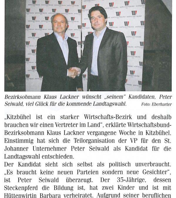 Peter Seiwald kandidiert für Wirtschaftsbund